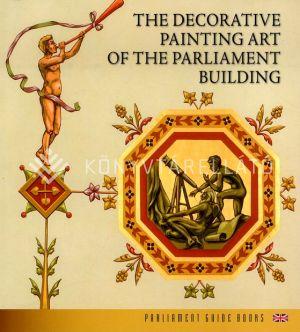 Kép: Az Országház díszítőfestészete (angol)