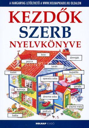 Kép: Kezdők szerb nyelvkönyve